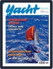 Yacht Russia (Digital) Subscription May 1st, 2016 Issue