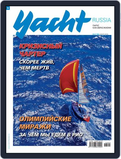 Yacht Russia (Digital) May 1st, 2016 Issue Cover