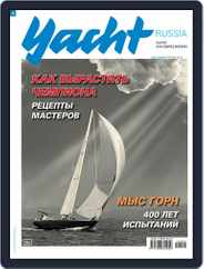 Yacht Russia (Digital) Subscription April 1st, 2016 Issue