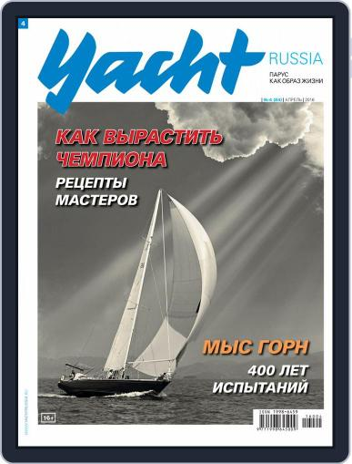Yacht Russia April 1st, 2016 Digital Back Issue Cover