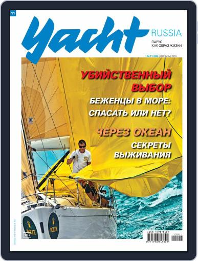 Yacht Russia (Digital) November 1st, 2015 Issue Cover