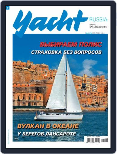 Yacht Russia September 1st, 2015 Digital Back Issue Cover