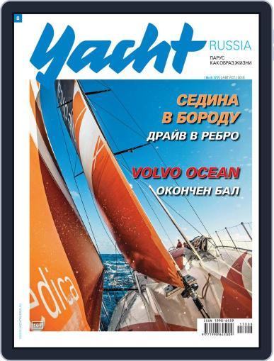 Yacht Russia (Digital) July 30th, 2015 Issue Cover