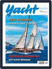 Yacht Russia (Digital) Subscription June 25th, 2015 Issue