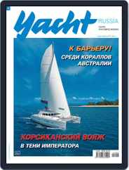 Yacht Russia (Digital) Subscription February 27th, 2015 Issue