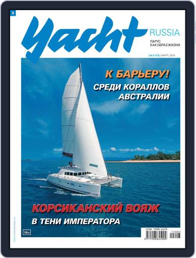 Yacht Russia (Digital) February 27th, 2015 Issue Cover