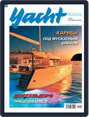 Yacht Russia (Digital) Subscription December 27th, 2014 Issue
