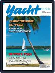Yacht Russia (Digital) Subscription October 27th, 2014 Issue