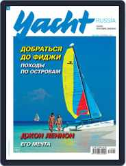Yacht Russia (Digital) Subscription August 27th, 2014 Issue