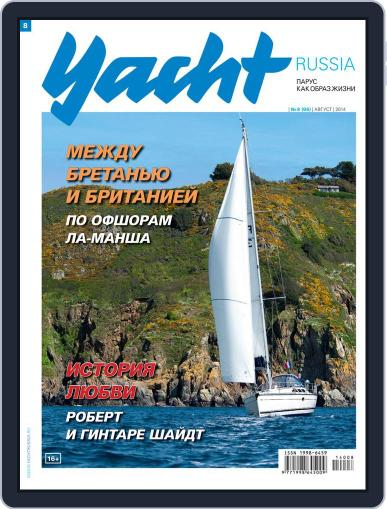 Yacht Russia (Digital) July 28th, 2014 Issue Cover