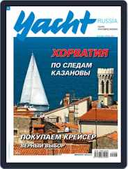 Yacht Russia (Digital) Subscription May 26th, 2014 Issue