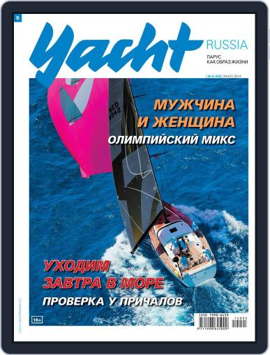 Yacht Russia (Digital) April 26th, 2014 Issue Cover