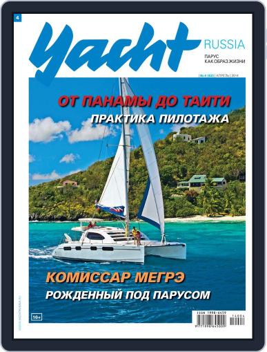 Yacht Russia March 26th, 2014 Digital Back Issue Cover
