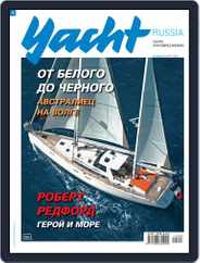 Yacht Russia (Digital) Subscription February 25th, 2014 Issue