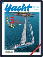 Yacht Russia (Digital) Subscription December 6th, 2013 Issue