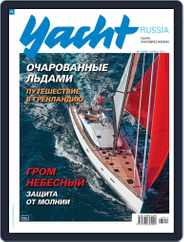 Yacht Russia (Digital) Subscription October 28th, 2013 Issue