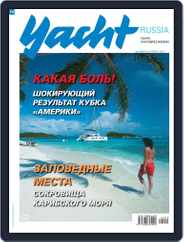 Yacht Russia (Digital) Subscription September 30th, 2013 Issue