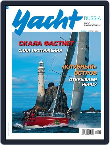 Yacht Russia (Digital) August 23rd, 2013 Issue Cover