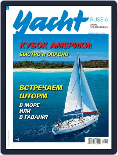 Yacht Russia (Digital) July 26th, 2013 Issue Cover
