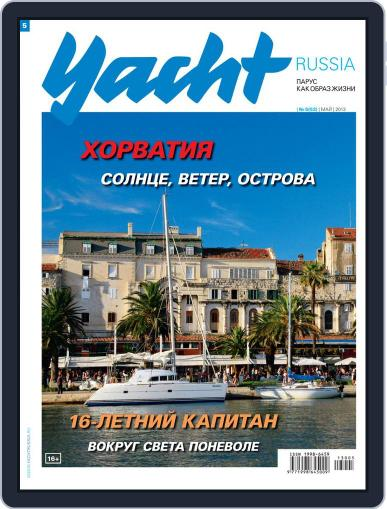 Yacht Russia (Digital) April 27th, 2013 Issue Cover