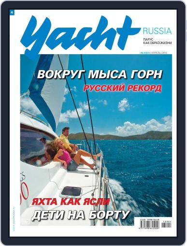 Yacht Russia March 27th, 2013 Digital Back Issue Cover