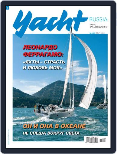 Yacht Russia (Digital) March 1st, 2013 Issue Cover