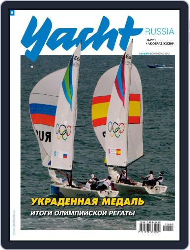 Yacht Russia September 3rd, 2012 Digital Back Issue Cover
