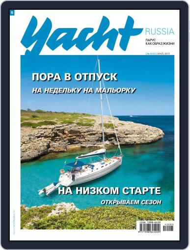 Yacht Russia (Digital) April 26th, 2012 Issue Cover
