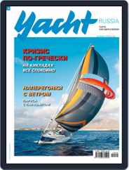 Yacht Russia (Digital) Subscription March 29th, 2012 Issue