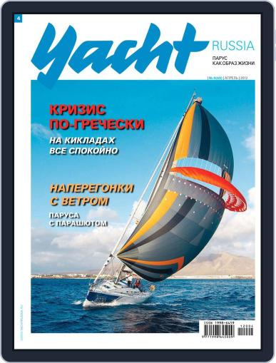 Yacht Russia (Digital) March 29th, 2012 Issue Cover