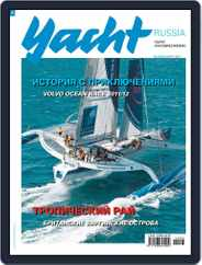Yacht Russia (Digital) Subscription March 2nd, 2012 Issue