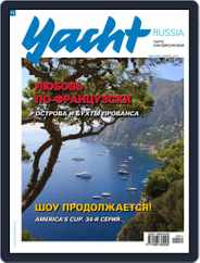 Yacht Russia (Digital) Subscription October 28th, 2011 Issue