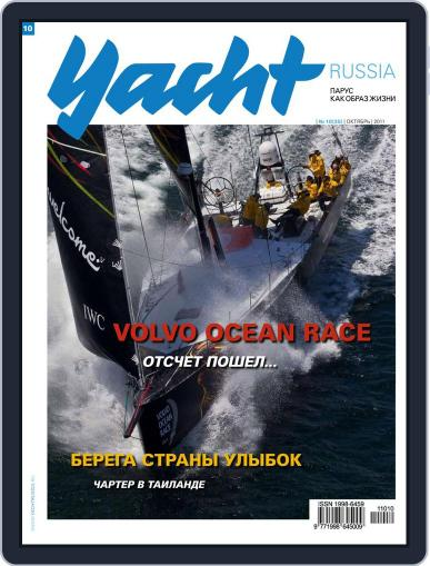 Yacht Russia (Digital) September 29th, 2011 Issue Cover