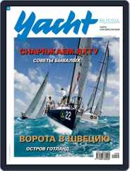 Yacht Russia (Digital) Subscription September 1st, 2011 Issue