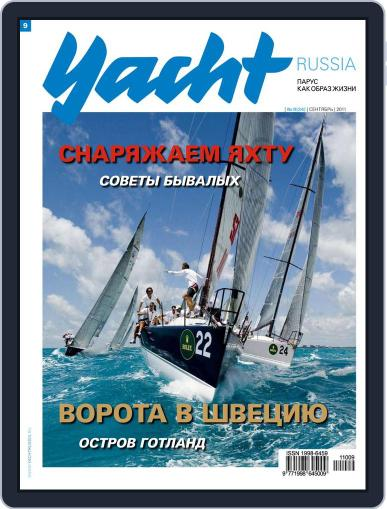 Yacht Russia September 1st, 2011 Digital Back Issue Cover