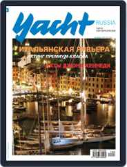 Yacht Russia (Digital) Subscription July 28th, 2011 Issue