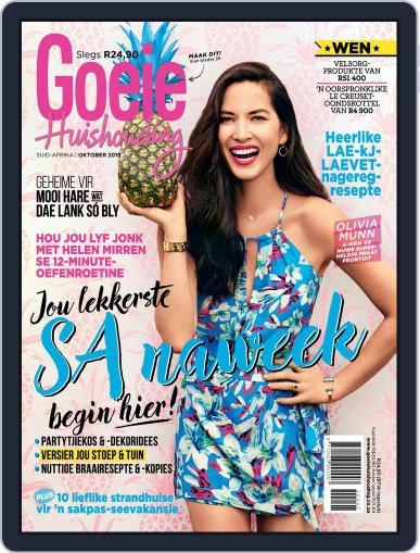 Goeie Huishouding (Digital) October 1st, 2015 Issue Cover