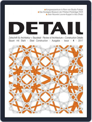 Detail (Digital) March 31st, 2017 Issue Cover