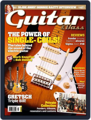 Guitar (Digital) April 11th, 2012 Issue Cover