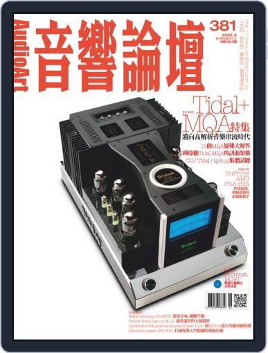 Audio Art Magazine 音響論壇 (Digital) May 27th, 2020 Issue Cover