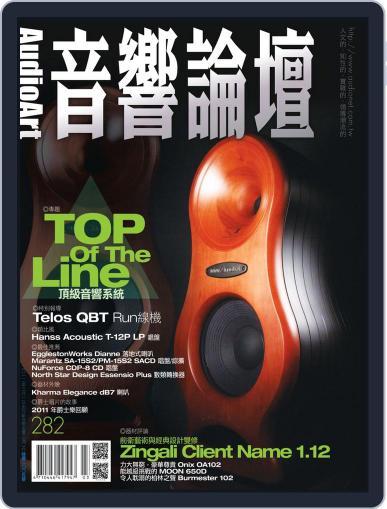 Audio Art Magazine 音響論壇 (Digital) March 1st, 2012 Issue Cover