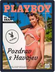 Playboy Slovenija (Digital) Subscription June 1st, 2020 Issue