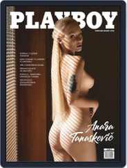 Playboy Slovenija (Digital) Subscription February 1st, 2019 Issue