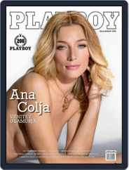Playboy Slovenija (Digital) Subscription July 1st, 2018 Issue