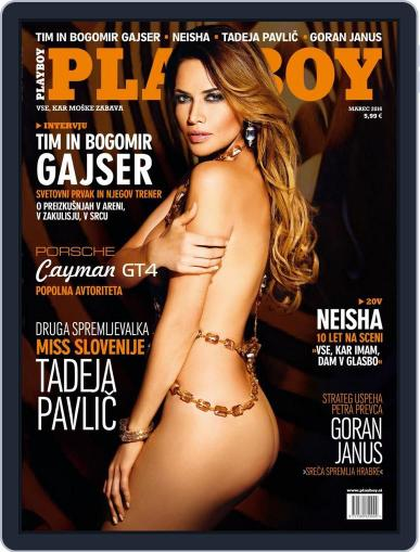 Playboy Slovenija February 12th, 2016 Digital Back Issue Cover
