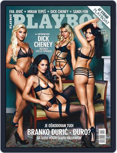Playboy Slovenija April 14th, 2015 Digital Back Issue Cover