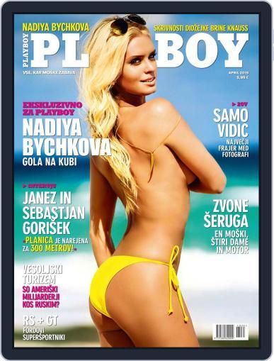 Playboy Slovenija (Digital) April 1st, 2015 Issue Cover