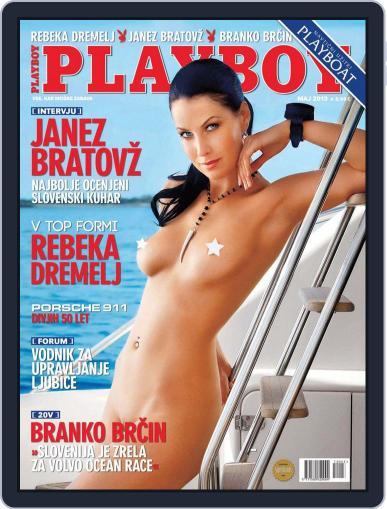 Playboy Slovenija (Digital) May 1st, 2013 Issue Cover