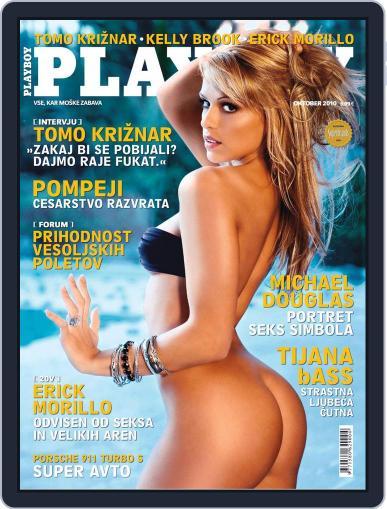 Playboy Slovenija September 17th, 2010 Digital Back Issue Cover