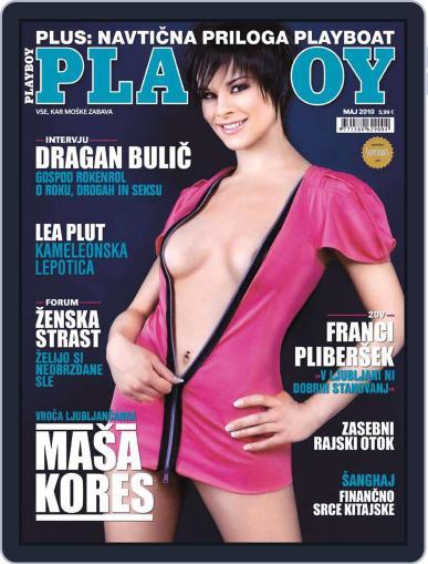 Playboy Slovenija April 8th, 2010 Digital Back Issue Cover